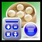 Dim Sum Bill Calculator icon