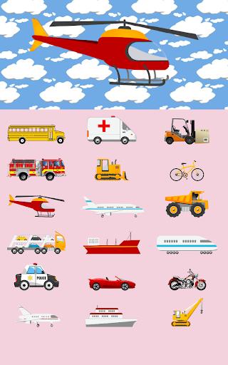 【免費休閒App】Toddler Cars Free-APP點子