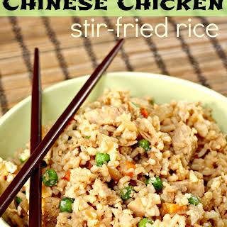 Chinese Chicken Stir-Fried Rice.