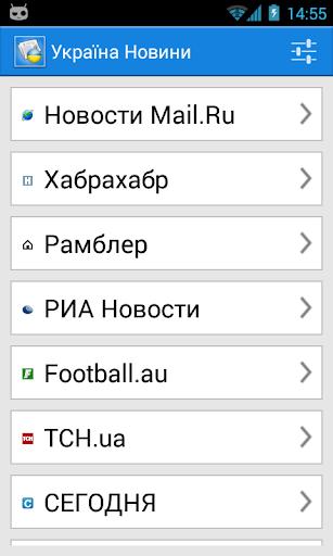 Україна Новини