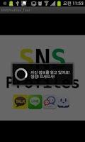 Screenshot of SNS 프로필 (카톡,카스,라인,틱톡,마플 사진앨범)