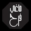 Maguy Farah Horoscopes icon