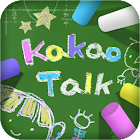 Kakaotalk theme-Color Chalk icon