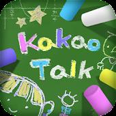 Kakaotalk theme-Color Chalk