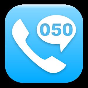 Free Apk android  IP電話 freebit PandA(2ndロット)専用 1.0.8  free updated on