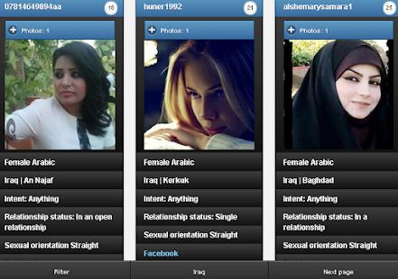 【免費社交App】伊拉克女孩-APP點子