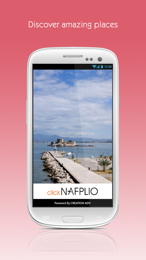 Nafplio by clickguides.gr- screenshot