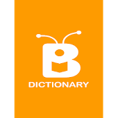 Bee English Dictionary