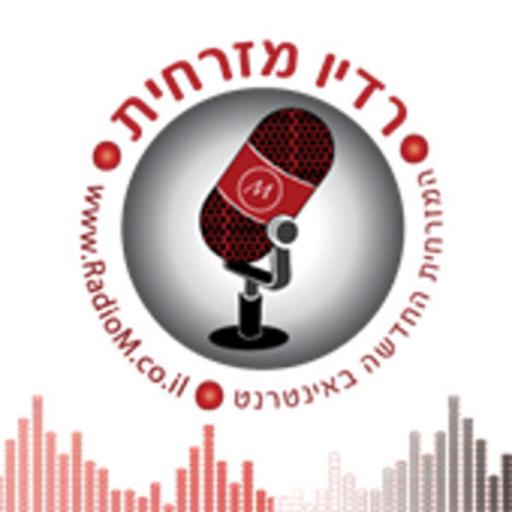 Radio Mizrahit 音樂 App LOGO-APP開箱王