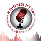 Radio Mizrahit icon