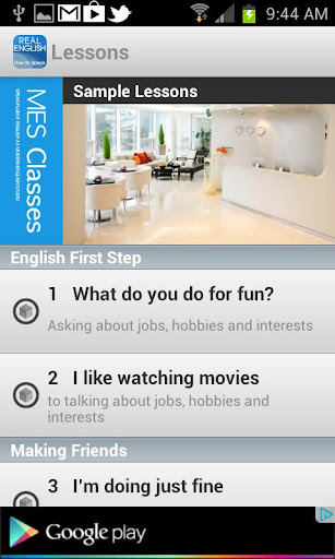 【免費教育App】可免費先學一個月的真英語 How to speak-APP點子