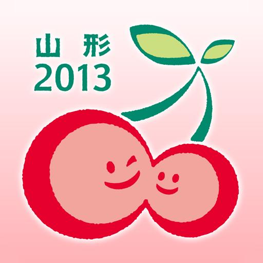 日本一さくらんぼ祭り LOGO-APP點子