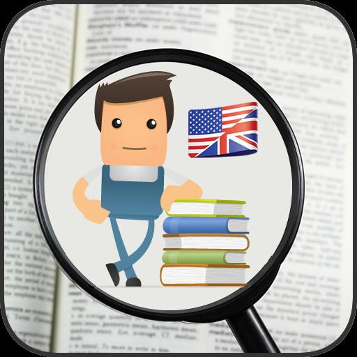 英単語テスト 教育 App LOGO-APP試玩