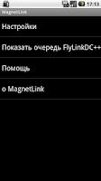 Screenshot of MagnetLink - DC++ support