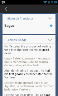 玩書籍App|Indonesian English Translator免費|APP試玩
