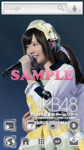 AKB48きせかえ 公式 島崎遥香-DT2013-