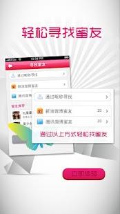 FittingQueen - Fashion SNS - screenshot thumbnail