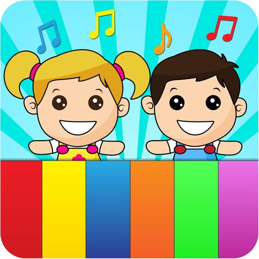 子供や赤ちゃんのためのピアノ 教育 LOGO-玩APPs