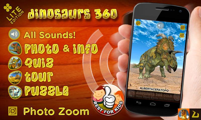 Dinosaurs 360- screenshot