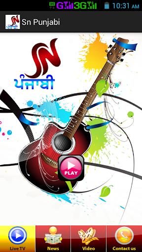 SN Punjabi