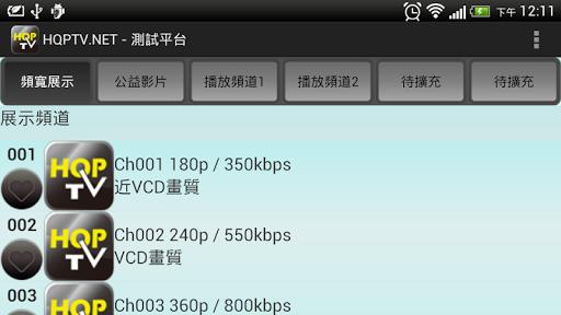 HQPTV.Net
