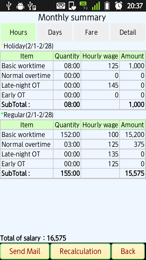 Attendance Amp Salary Management Android Apps On Google Play