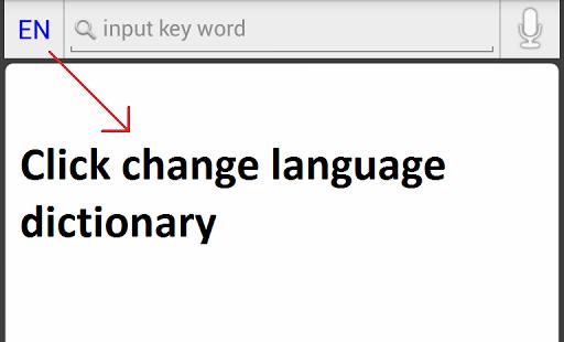 ベトナム語日本語辞書