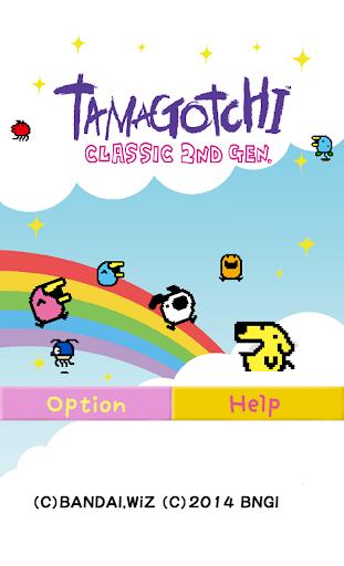 Tamagotchi Classic 2nd gen.