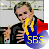 SBS add-on: George Bush