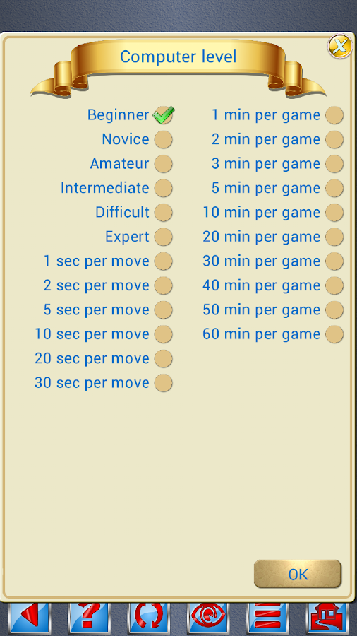 Gomoku  V+- screenshot