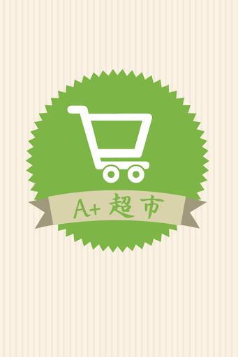 A+ 超市