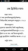 Screenshot of Shrimad Bhagavad Gita - Audio