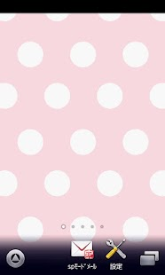 polkadots wallpaper ver28 - screenshot thumbnail