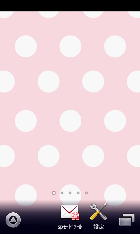 polkadots wallpaper ver28 - screenshot
