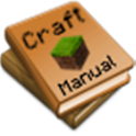 Craft Manual icon
