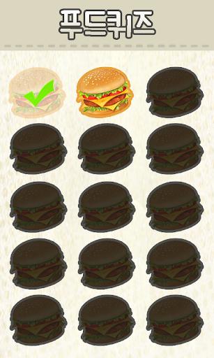玩益智App|푸드퀴즈免費|APP試玩