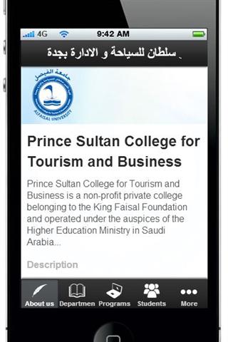 【免費教育App】PSCJ-APP點子