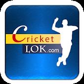 Cricketlok