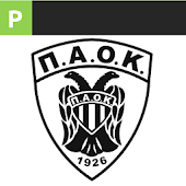 Point of PAOK FC / ΠΑΕ ΠΑΟΚ