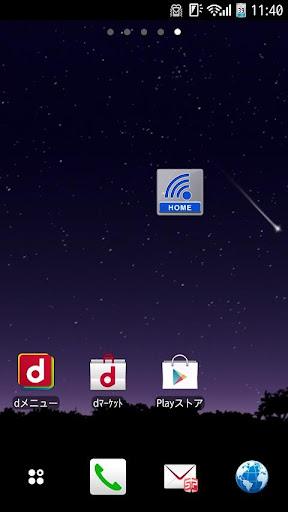 無料工具Appのdocomo Wi-Fiかんたん接続(12夏~13夏モデル)|記事Game