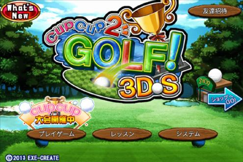 Cup Cup Golf 3DS [ Free ] - screenshot