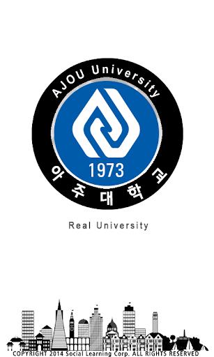 아주톡 아주대학교