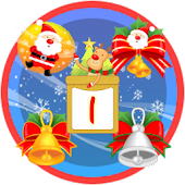 Christmas Sticker Widget First