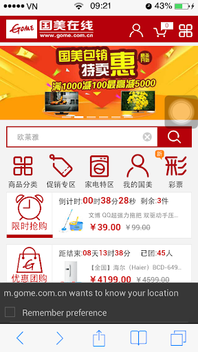 SAMSUNG (Android) - 女生一定要玩玩看的化妝app for Note - 手機討論 ...