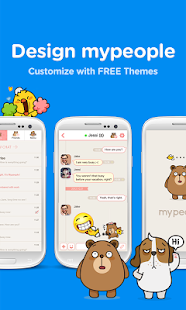 mypeople Messenger - screenshot thumbnail