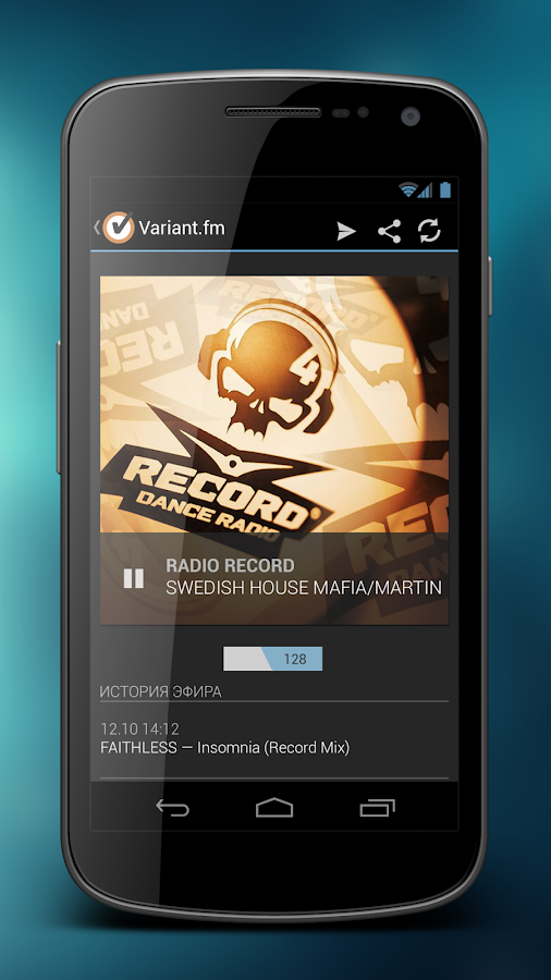 Radio online Variant.fm- screenshot