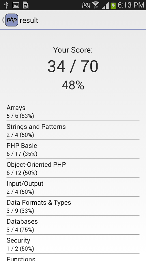 PHP ZCE Practice Exam- screenshot