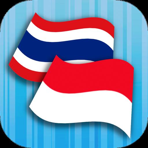 Indonesian Thai Translator Icon