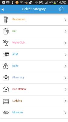 Delhi City Guide - screenshot