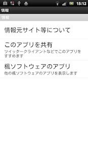 玩生活App|アニ番 (アニメ番組表アプリ)免費|APP試玩